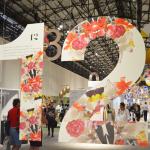 PITTI FRAGRANZE 14: معرض فلورنسا للعطور - حديقة للزهور